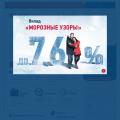 abr.ru