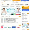 accesstrade.net
