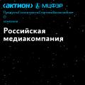action-media.ru