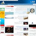 aftabnews.ir