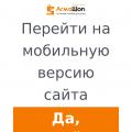 agmashop.ru
