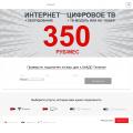 akado.ru