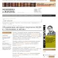 akdi.ru
