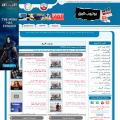 albrq.net