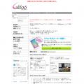 alfoo.org