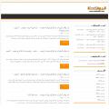 aljayyash.net