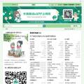 allcp.net