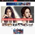 allkpop.com
