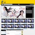 allofan.com
