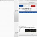 allscore.worldsport.ge