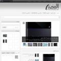 almsdar.net