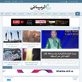 alriyadh.com