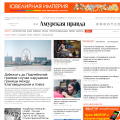 ampravda.ru