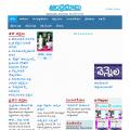 andhrabhoomi.net