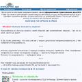 anekdotov.net