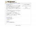 apserver.net