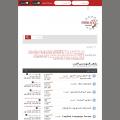 arab-eng.org
