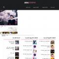 aradramatv.net