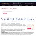 astrostar.ru