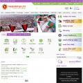 bangladesh.gov.bd