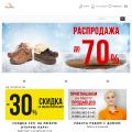 bashmag.ru