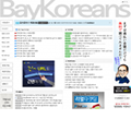 baykoreans.net