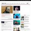 bigmir.net