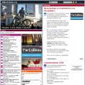 biketrials.ru