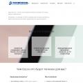 bizzon.info