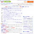 blogmura.com