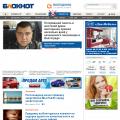 bloknot-volgodonsk.ru