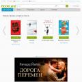 bookland.ru