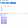booko.net