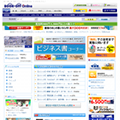 bookoffonline.co.jp