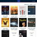 booksera.net
