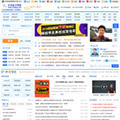 chinaacc.com