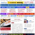 chinaz.com