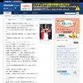 chosunonline.com