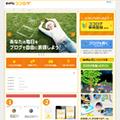 cocolog-nifty.com