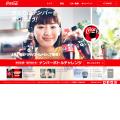 cokezero.jp