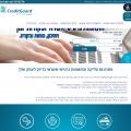 creditguard.co.il