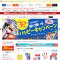 dhc.co.jp