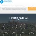 dist.karazin.ua