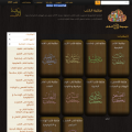 download-pdf-ebooks.org