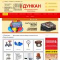 dunkan-smolensk.ru