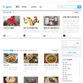 egloos.com