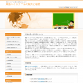 elsak.org