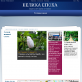 epochtimes.com.ua