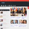 erakokyu.net