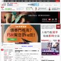 etnet.com.hk